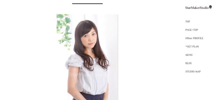 新宿でおすすめの婚活写真が綺麗に撮れる写真スタジオ10選4