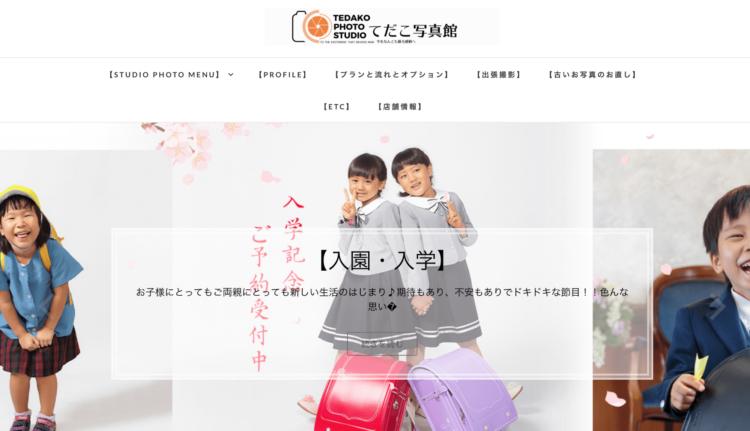 沖縄県でおすすめの婚活写真が綺麗に撮れる写真スタジオ10選4