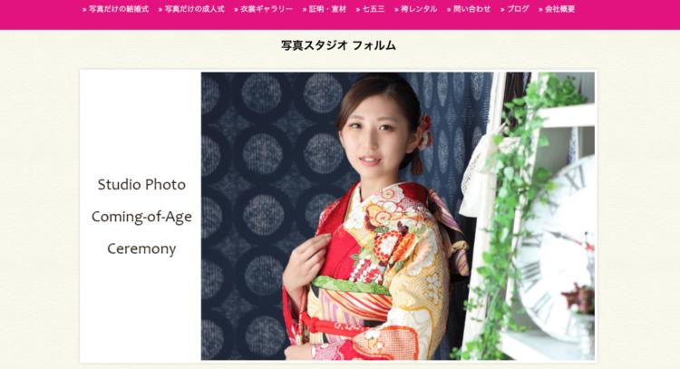 山形県でおすすめの就活写真が撮影できる写真スタジオ10選4