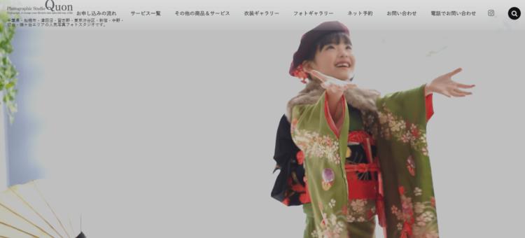 千葉県でおすすめの婚活写真が綺麗に撮れる写真スタジオ10選4