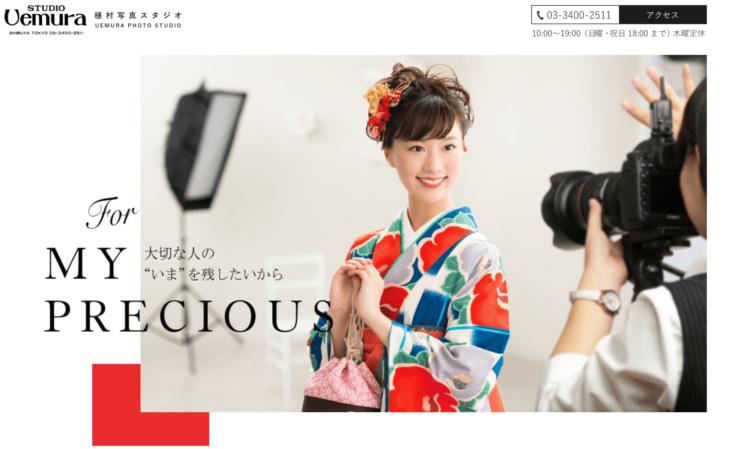 渋谷でおすすめの就活写真が撮影できる写真スタジオ7選27