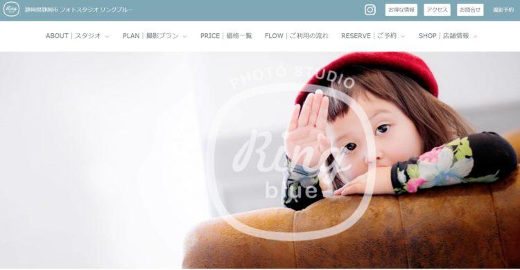 静岡県にある宣材写真の撮影におすすめな写真スタジオ10選5