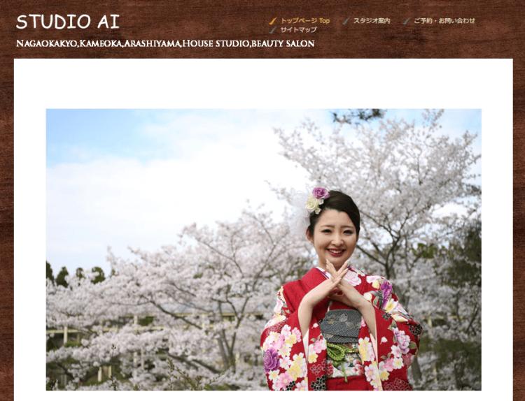 京都府でおすすめの婚活写真が綺麗に撮れる写真スタジオ10選5