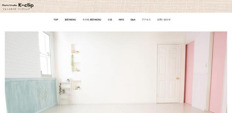 埼玉県にある宣材写真の撮影におすすめな写真スタジオ10選5