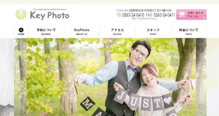 長野県でおすすめの婚活写真が綺麗に撮れる写真スタジオ10選5