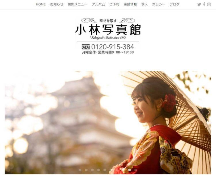 福島県にある宣材写真の撮影におすすめな写真スタジオ6選5