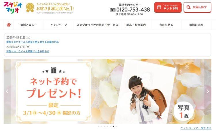 栃木県にある宣材写真の撮影におすすめな写真スタジオ10選5