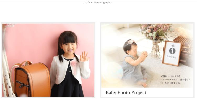 宮城県にある宣材写真の撮影におすすめな写真スタジオ10選5
