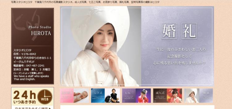 千葉県にある宣材写真の撮影におすすめな写真スタジオ10選5
