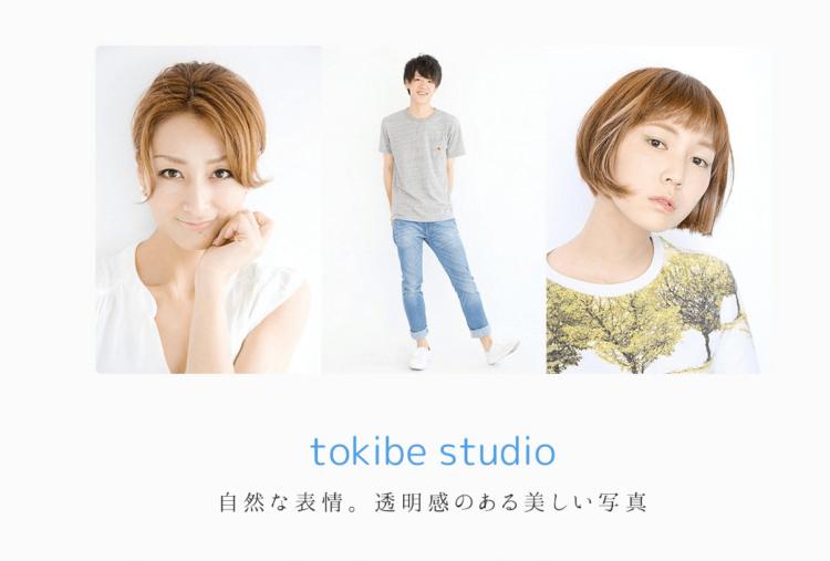 兵庫県にある宣材写真の撮影におすすめな写真スタジオ10選5
