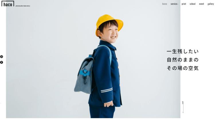 熊本県にある宣材写真の撮影におすすめな写真スタジオ10選5