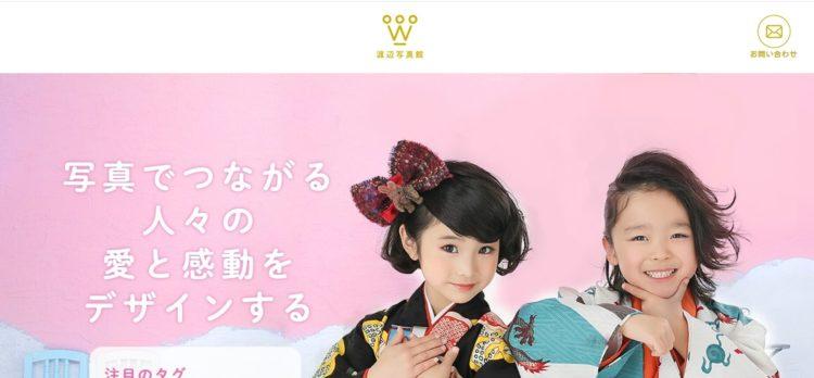 奈良県でおすすめの婚活写真が綺麗に撮れる写真スタジオ10選5