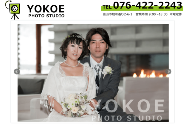 富山県でおすすめの婚活写真が綺麗に撮れる写真スタジオ10選5