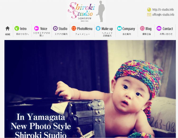 山形県にある宣材写真の撮影におすすめな写真スタジオ10選5