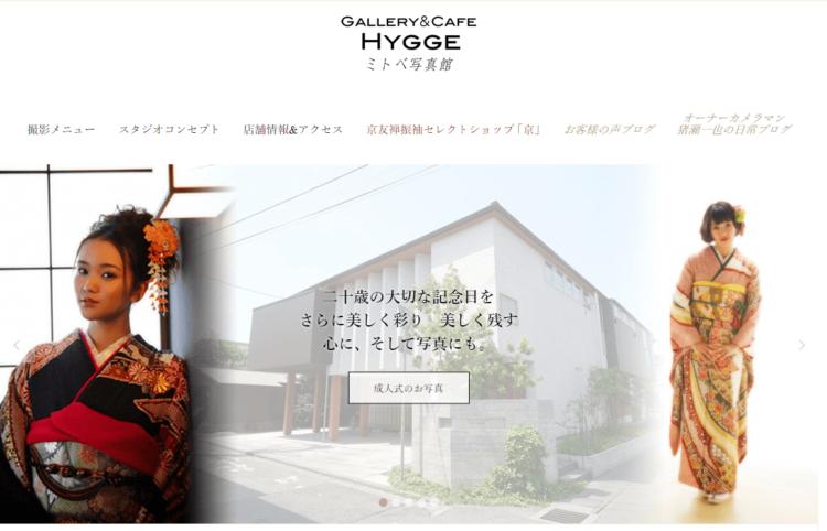 茨城県にある宣材写真の撮影におすすめな写真スタジオ10選5