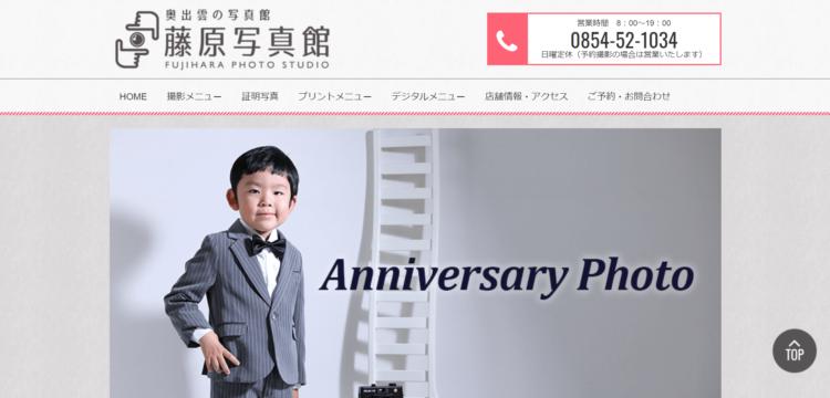 島根県にある宣材写真の撮影におすすめな写真スタジオ6選5