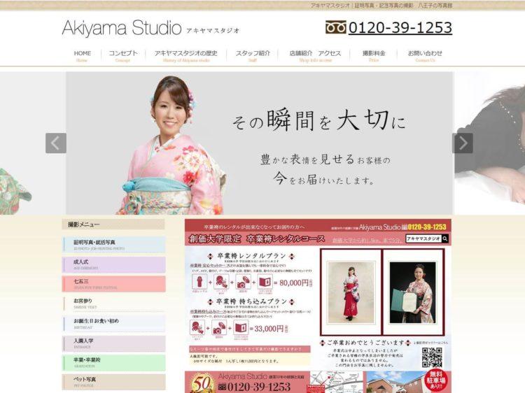 八王子・立川で撮れるビジネスプロフィール写真におすすめの写真スタジオ8選5