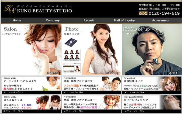 梅田・心斎橋で撮れるビジネスプロフィール写真におすすめの写真スタジオ8選5