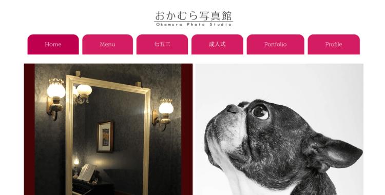 熊本県でおすすめの婚活写真が綺麗に撮れる写真スタジオ10選5