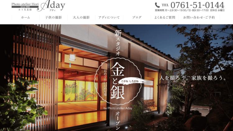 石川県でおすすめの婚活写真が綺麗に撮れる写真スタジオ10選5
