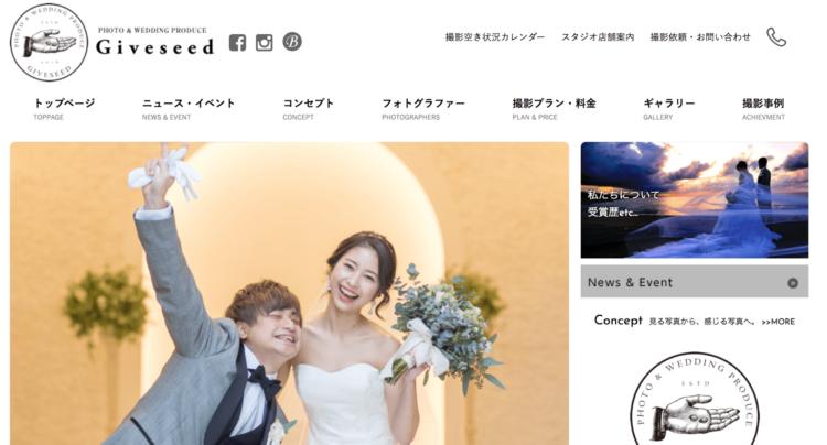 鳥取県でおすすめの婚活写真が綺麗に撮れる写真スタジオ10選5
