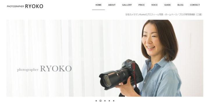 三重で撮れるビジネスプロフィール写真におすすめの写真スタジオ10選5