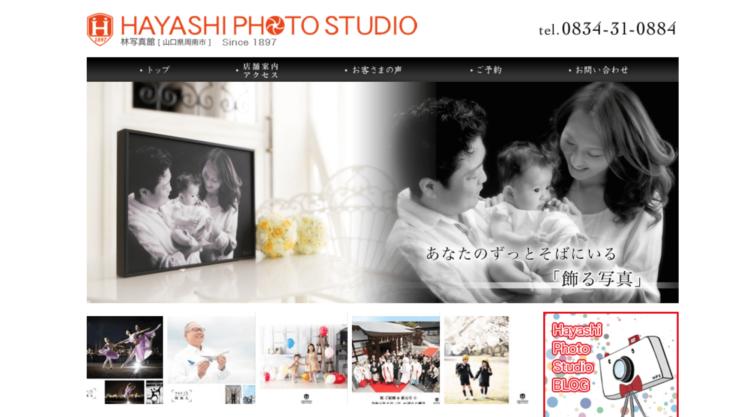 山口県でおすすめの婚活写真が綺麗に撮れる写真スタジオ10選5