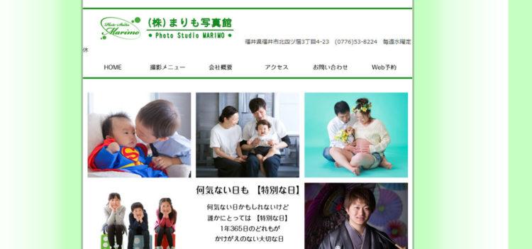福井で撮れるビジネスプロフィール写真におすすめの写真スタジオ10選5