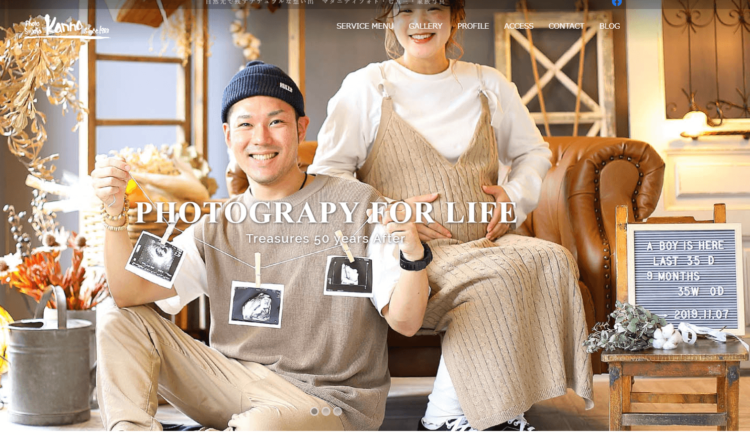 宮城で撮れるビジネスプロフィール写真におすすめの写真スタジオ10選5
