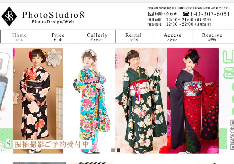 千葉で撮れるビジネスプロフィール写真におすすめの写真スタジオ10選5