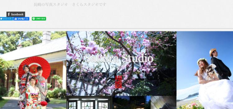 長崎で撮れるビジネスプロフィール写真におすすめの写真スタジオ10選5