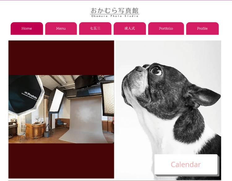 熊本で撮れるビジネスプロフィール写真におすすめの写真スタジオ10選5