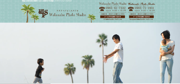 宮崎で撮れるビジネスプロフィール写真におすすめの写真スタジオ10選5