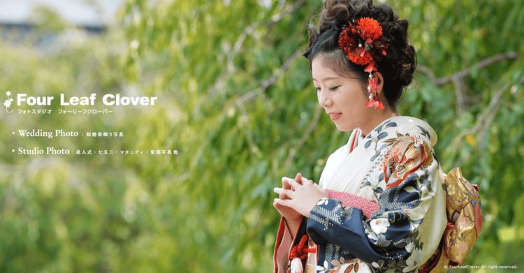 静岡で撮れるビジネスプロフィール写真におすすめの写真スタジオ10選5