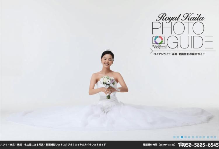 名古屋にある宣材写真の撮影におすすめな写真スタジオ10選5