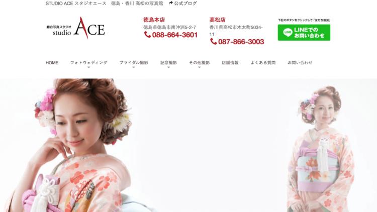 香川県でおすすめの婚活写真が綺麗に撮れる写真スタジオ10選5