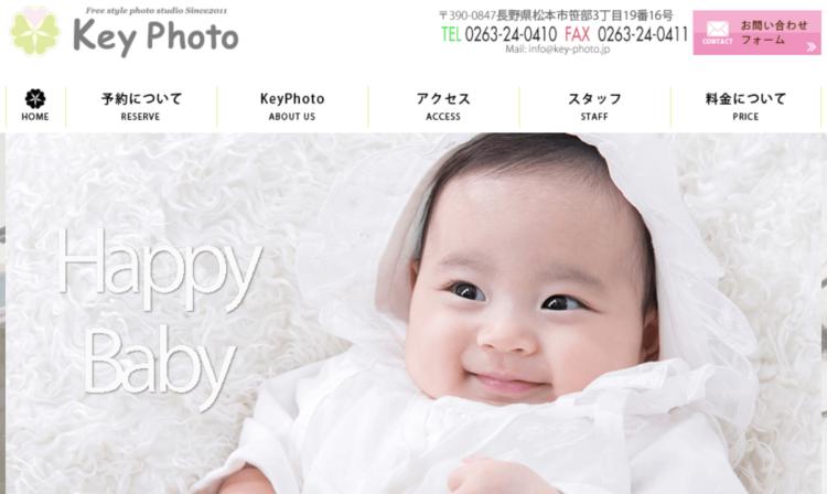 長野県でおすすめの就活写真が撮影できる写真スタジオ12選5