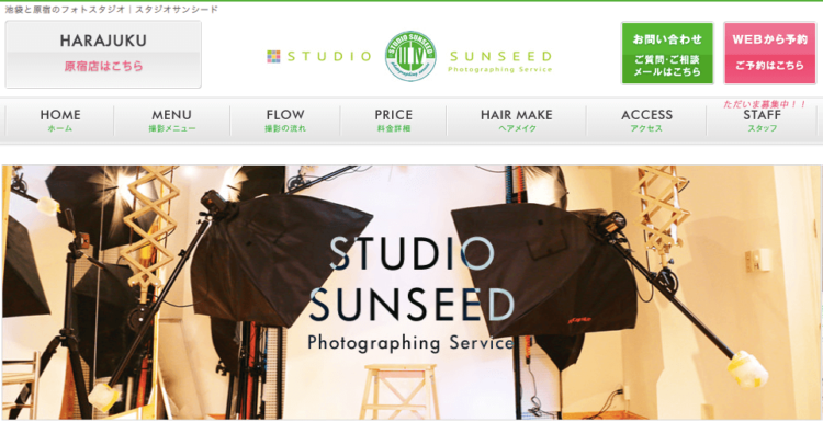 池袋にある宣材写真の撮影におすすめな写真スタジオ10選5