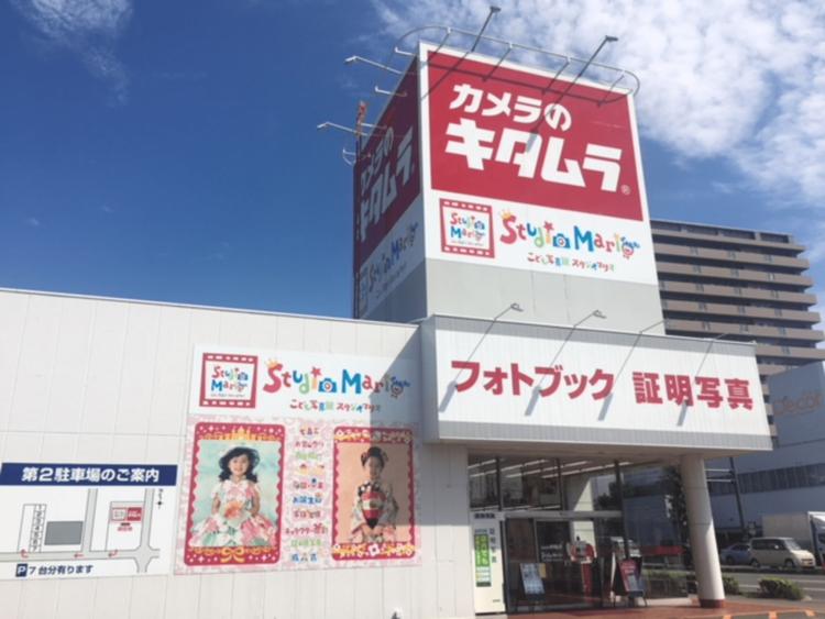 徳島県でおすすめの就活写真が撮影できる写真スタジオ11選5