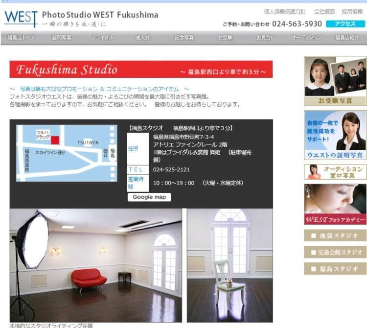 福島県にある宣材写真の撮影におすすめな写真スタジオ6選6