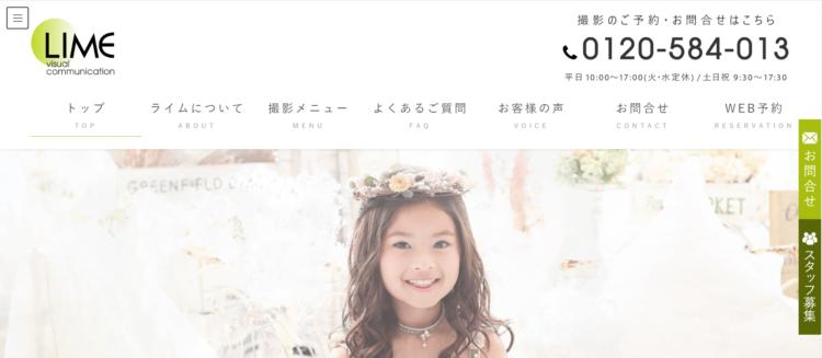 千葉県にある宣材写真の撮影におすすめな写真スタジオ10選6