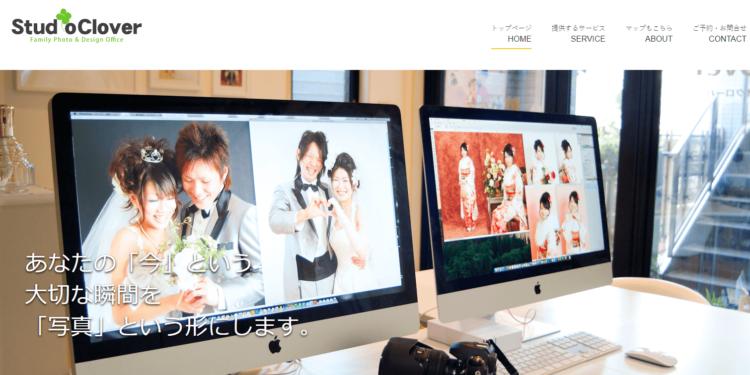 兵庫県にある宣材写真の撮影におすすめな写真スタジオ10選6