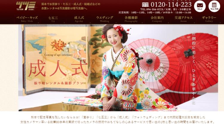 熊本県にある宣材写真の撮影におすすめな写真スタジオ10選6