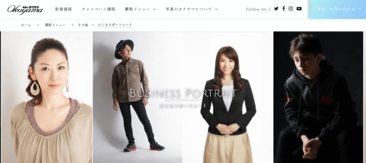 青森県にある宣材写真の撮影におすすめな写真スタジオ9選6