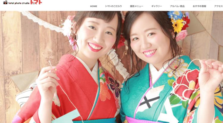 栃木県でおすすめの婚活写真が綺麗に撮れる写真スタジオ10選6
