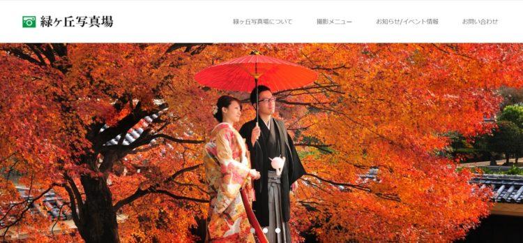 愛媛県でおすすめの婚活写真が綺麗に撮れる写真スタジオ10選6