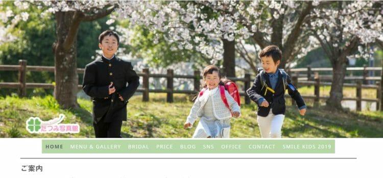 長崎県でおすすめの婚活写真が綺麗に撮れる写真スタジオ10選6