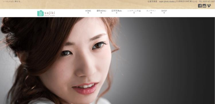 山形県にある宣材写真の撮影におすすめな写真スタジオ10選6