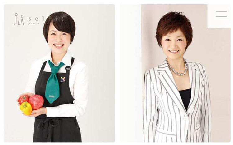 梅田・心斎橋で撮れるビジネスプロフィール写真におすすめの写真スタジオ8選6