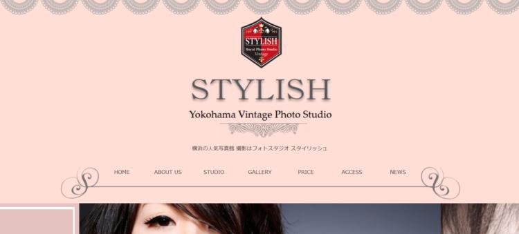 横浜・新横浜でおすすめの婚活写真が綺麗に撮れる写真スタジオ11選6